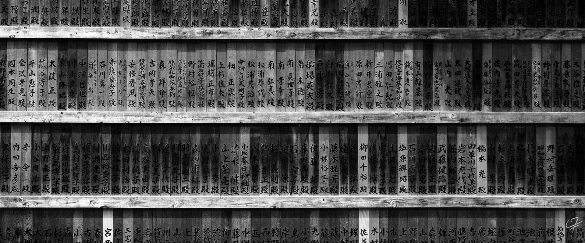 Cahier de vacances : Le japon